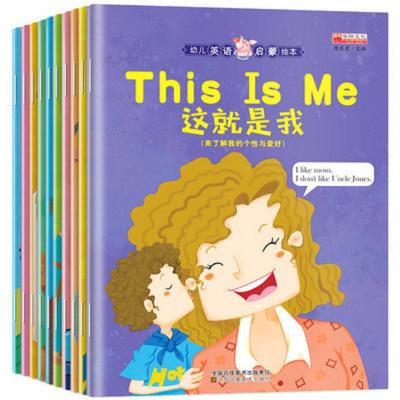 10冊 英語繪本 小學三年級入門閱讀 幼兒啟蒙故事少兒雙語小故事