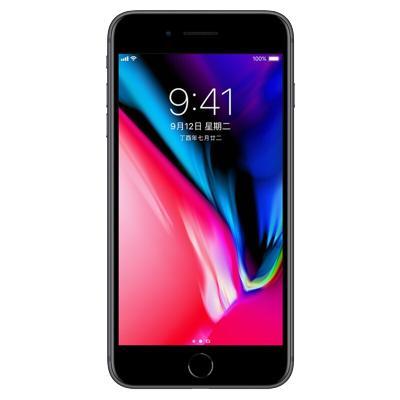 Apple/苹果 iPhone 8 Plus 64GB 深空灰 移动联通电信全网通4G手机 海外版 有锁 裸机【未激活】