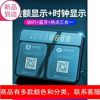 黑色 WiFi蓝牙微信收钱提示扩音响语音播报器不用手机无线网小音箱大音量支付宝二维码到账收款宝播放远程喇叭收账