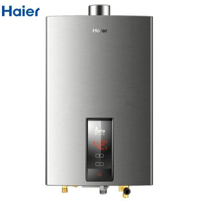 【99新】 Haier/海爾JSQ24-PC3(12T)富氧藍焰12升低水壓啟動燃氣熱水器智能恒溫技術