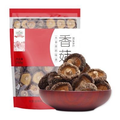 吉得利 香菇 250g 椴木滋补小花菇菌菇蘑菇山珍干货土特产