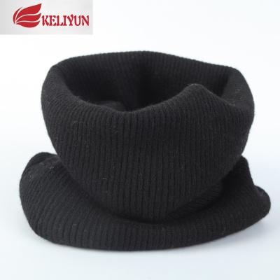 秋冬季圍脖男女通用加厚保暖脖套毛線針織護脖子圍巾圍脖  可莉允