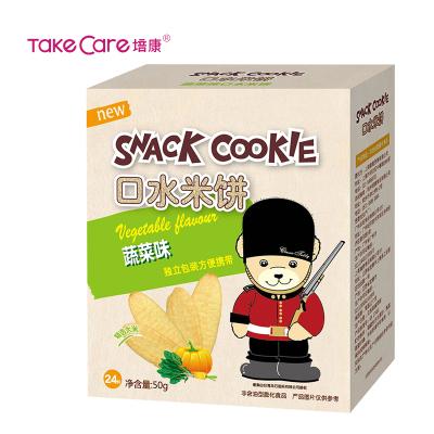 培康(TakeCare) 口水米餅 零食 磨牙餅干營養蔬菜味 50g盒裝 非含油型膨化食品