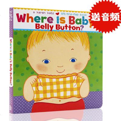 英文原版繪本Karen Katz Where Is Baby's Belly Button 寶寶的肚臍眼在哪里 紙板