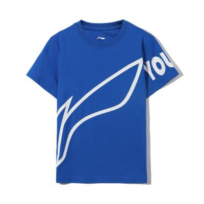 李寧童裝短袖T恤男小大童2020新款男裝圓領上衣休閑針織運動服