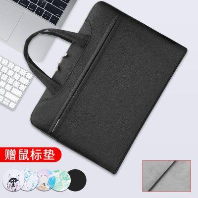 筆記本電腦包手提單肩男女13寸14寸15寸加厚簡約商務防震防水蘋果