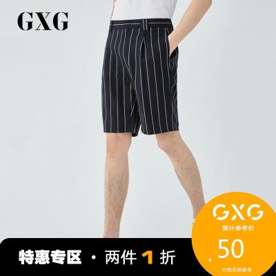 【兩件1折:50】GXG男裝 夏季商場同款經典藏青底白條紋短褲五分褲#182122092