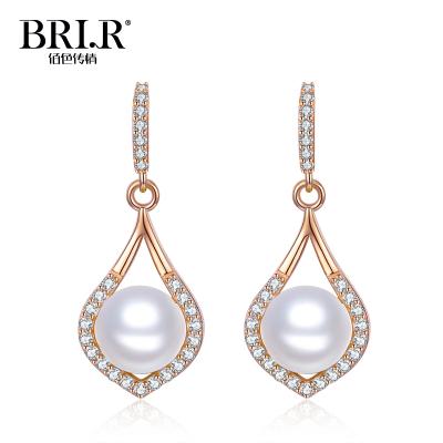 佰色传情(BRIR)纯银淡水珍珠耳钉女时尚925银耳环小香风耳饰