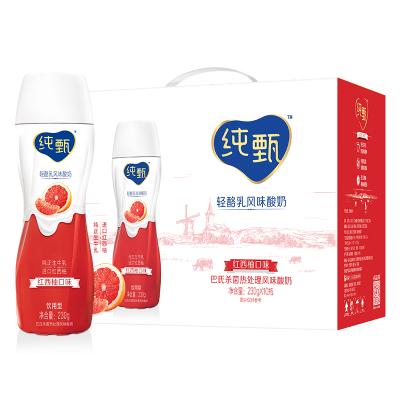 蒙牛 純甄 高端輕酪乳 風味酸牛奶 西柚 230g*10瓶 禮盒裝(新老包裝 隨機發貨)