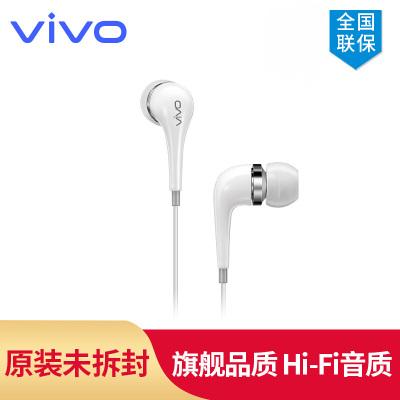 【vivo原装】耳机重低音入耳式X23X21X20X9X7X6 plus耳塞vivoy66y67 XE600i线控带话筒