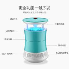 容声灭蚊灯家用无辐射光触媒灭蚊器静音电子驱蚊器母婴电子灭蚊器