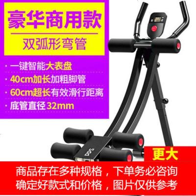美腰機 腹肌訓練器 收腹機健腹器家用爬山機過山車懶人健身器材 定金