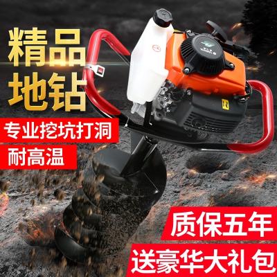 哈地钻挖坑机打桩钻孔果园施肥挖洞机汽油种植树冰钻打洞机