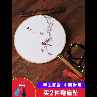古风扇子团扇复古典中国风汉服圆扇宫扇长柄女式流苏舞蹈随身定制 蓝色