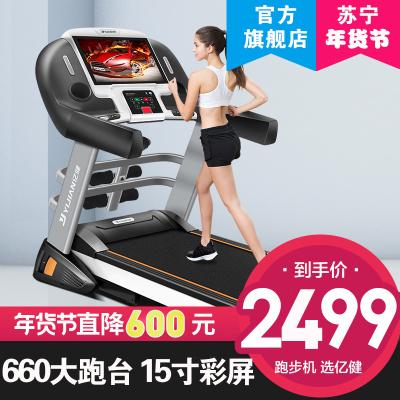 【旗舰店】亿健A5跑步机室内家用款折叠电动超静音走步健身房专用大型wifi2019年3.5HP马达