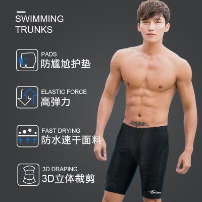男士長款泳褲平角防尷尬時尚大碼寬松五分低腰溫泉沙灘海邊泳褲男