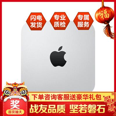 【二手95新】AppleMacmini苹果台式机电脑迷你小主机办公家用顺丰 MD387-i5-8g-512G固态