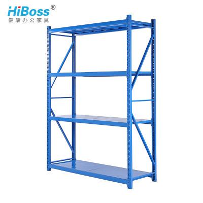 HiBoss貨架倉庫倉儲家用置物展示多層儲物貨物架鐵架置物架