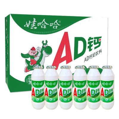 娃哈哈AD鈣奶100ml*24瓶小瓶兒童牛奶酸奶 營養美味【2月新貨】
