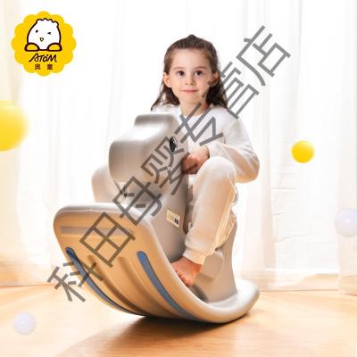 加厚多功能儿童摇摇马 塑料小木马玩具 一岁宝宝周岁生日应学乐 乖乖鹿摇摇马-灰萌色(锻炼宝宝平衡感)