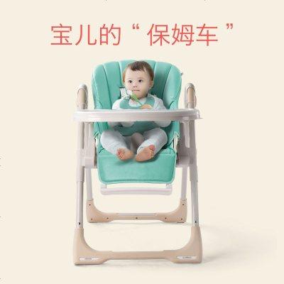 babycare餐椅 宝宝多功能餐椅 婴儿便携可折叠宝宝吃饭椅子宝宝餐椅 儿童餐椅