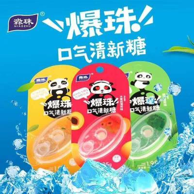 淼珠爆珠口氣清新糖果網紅約會接吻糖無糖液體水果薄荷香體口香糖