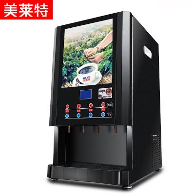 美萊特 H-604 咖啡機速溶商用咖啡機多功能 四冷四熱壓縮機制冷