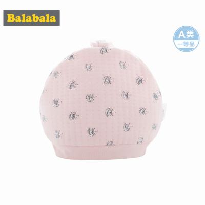 巴拉巴拉婴儿帽子0-3个月新生儿冬季帽初生男女宝宝护头保暖帽潮