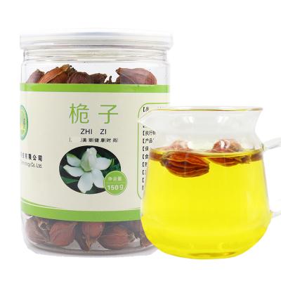 滋寧 正品梔子茶梔子果泡茶150g山梔子散裝花茶菊苣紅梔子干食用梔子