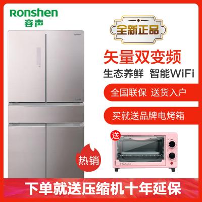 容聲冰箱(Ronshen)BCD-516WKK1FPGA 中字五門家用冰箱 風冷無霜 智能WIFI操控 變頻一級能效