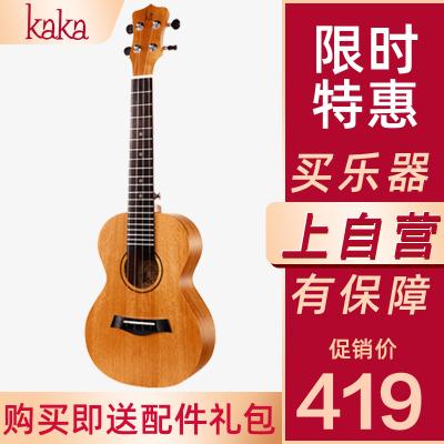 KAKA卡卡 KUC-25D 尤克里里ukulele單板桃花心木小吉他23寸款