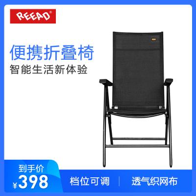 瑞多(REEAD)便携式折叠椅子午休午睡椅档位可调节躺椅沙滩椅户外椅子凳子可折叠网布
