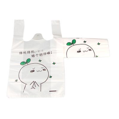 SCP брэндийн гялгар уут SCP-369 10000 ширхэг