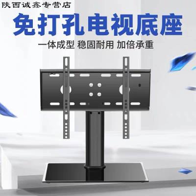 幫客材配 喆赫 電視機32-55寸通用免打孔掛件底座液晶顯示器鋼化玻璃底座