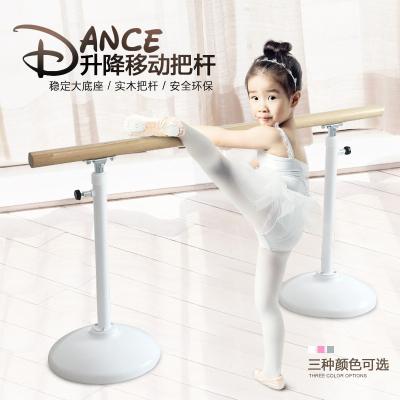 舞蹈把杆 家用可移动升降舞蹈杆 儿童成人专业压腿把杆