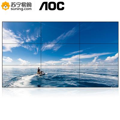 AOC 55英寸支持4K顯示方案 雙邊拼縫1.7mm 廣視角 拼接屏 會議安防監控拼接 55D6U