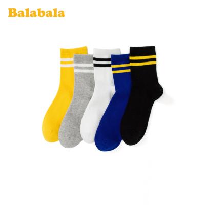 巴拉巴拉男孩襪子兒童棉襪冬季新款男童中筒襪彈力運動襪五雙裝潮