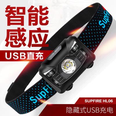 神火HL06強光感應頭燈充電led超亮防水戶外HL06-X頭戴式手電筒夜釣魚燈