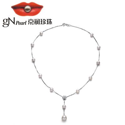 京潤珍珠 簡愛 S925銀滿天星 白色淡水珍珠項鏈 細微瑕/圓形 送女友 珠寶寵自己送媽媽