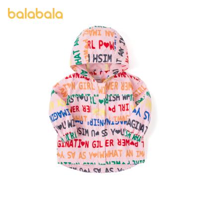 巴拉巴拉寶寶外套女童秋裝新款2020兒童沖鋒衣童裝加絨收腰上衣厚