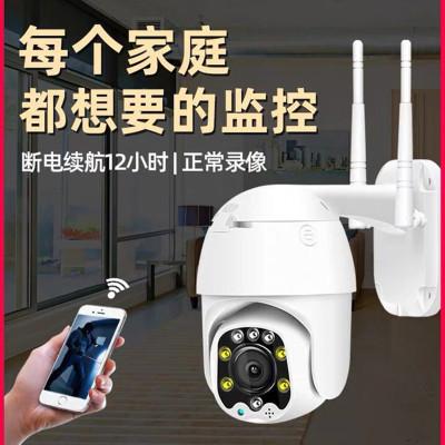 室外監控攝像頭戶外球機無線WiFi插卡監控器手機遠程套裝 標配無內存