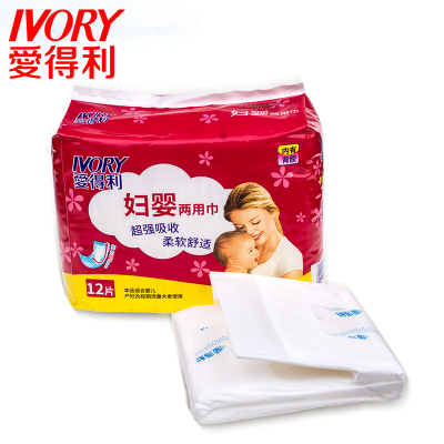 愛得利產婦衛生巾產后婦嬰兩用巾紙孕婦產褥期衛生巾產后月子適用12片DT8043