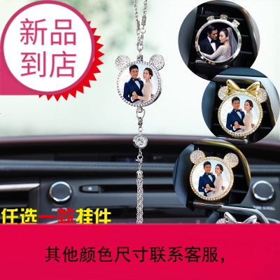 定制汽車照片掛件車載水晶相片掛飾定做創意車內香水掛件吊墜