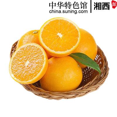 【年后2月5日左右发货】【中华特色】湘西馆 麻阳冰糖橙2.5斤装 单果果径50-55mm 香甜多汁 偶数发货