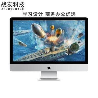 【二手95新】AppleIMac苹果一体机电脑二手苹果台式主机一体机办公设计 17款21寸超薄QA2 i5 8G 1T