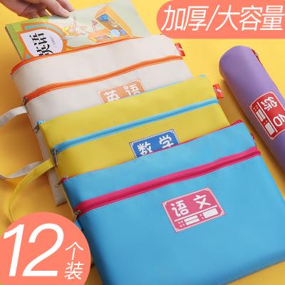 三木SUNWOOD文件袋小學生用a4分科目分類袋書袋試卷袋資料袋拉鏈大容量帆布防水多層收納袋語文數學英語手提包作業袋