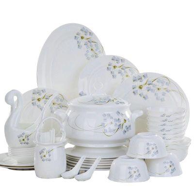 藝錦藍 國產景德鎮60頭陶瓷餐具碗碟套裝 家用 中式 宮廷煲碗盤碗具碗筷景德鎮骨瓷 結婚送禮瓷器