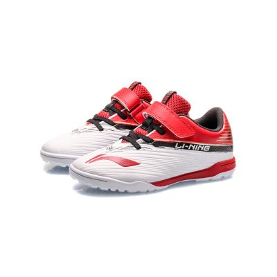 李寧童鞋足球鞋男大童2020新款青少年鞋子低幫運動鞋YKGQ006
