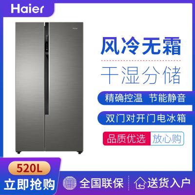 【官方直供樣品機】Haier/海爾BCD-520WDPD雙變頻風冷無霜對開門冰箱520L纖薄機身自動懸停門節能靜音除異味