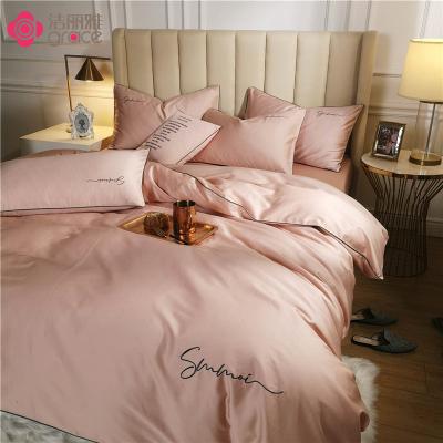 洁丽雅(grace)家纺60S全棉斜纹面料床上四件套 高档全棉家纺床上用品套件1.5m 1.8m